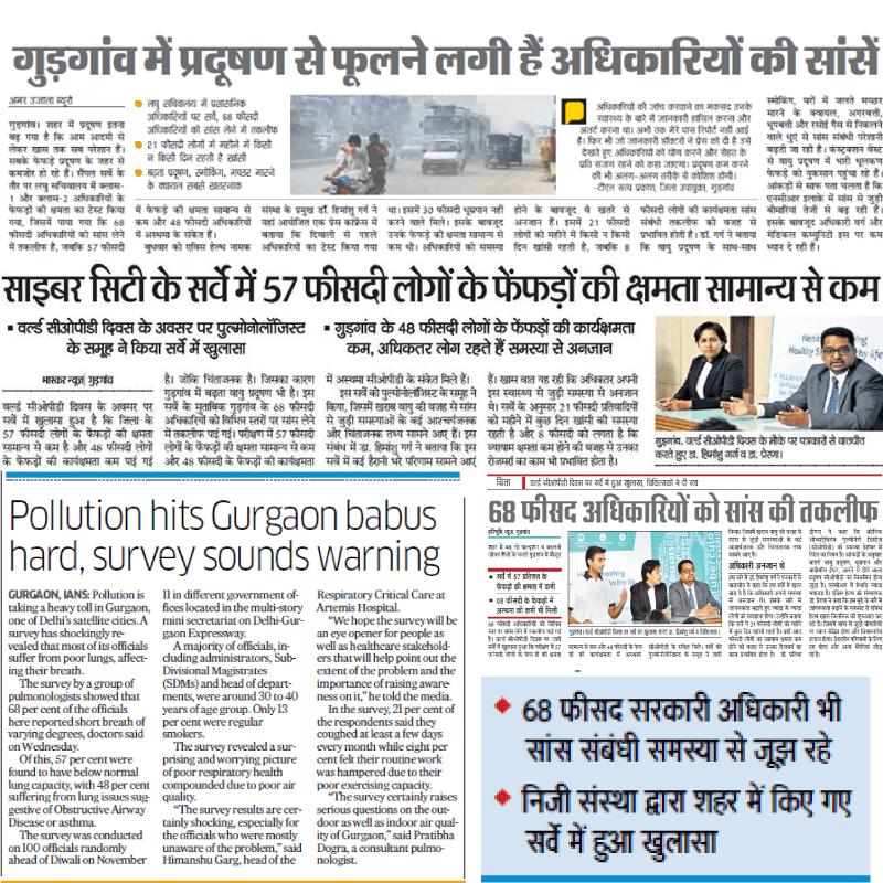 Media Coverage of Respiratory Diseases Mega Camp.