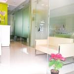 aviss health respiratory clinic