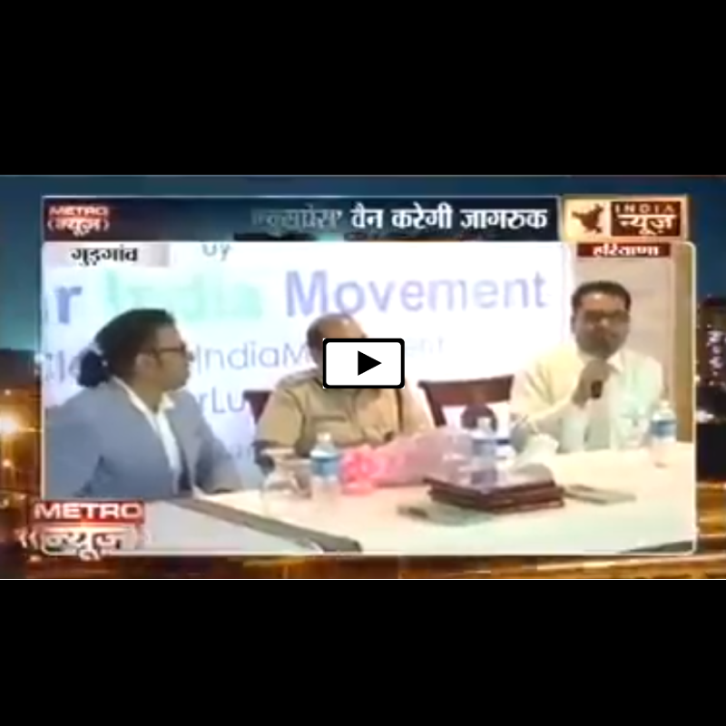 Wide media coverage of Aviss Health Save your lungs campaign