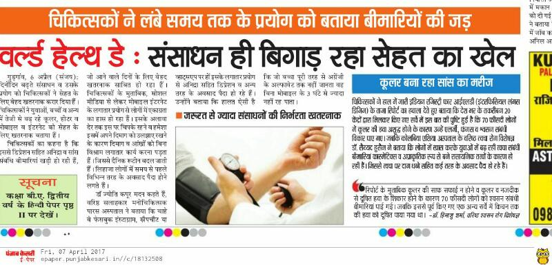 Gadgets creating havoc in our Healthy lives says Dr Himanshu Garg Lung and Sleep Specialist Aviss Health. This World Health Day let us pledge for a 60 minutes #gadgetfreehour