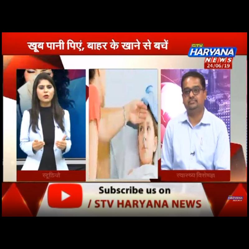 Stv Haryana News with Dr. Himanshu Garg